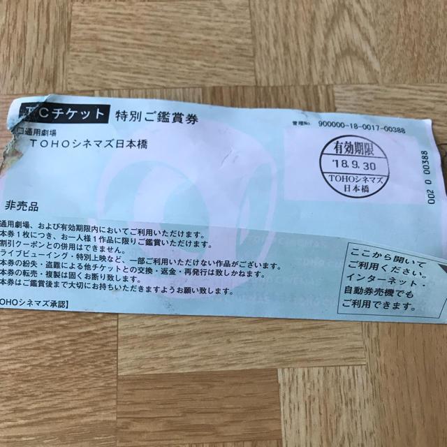 シネマズ 日本橋 東宝