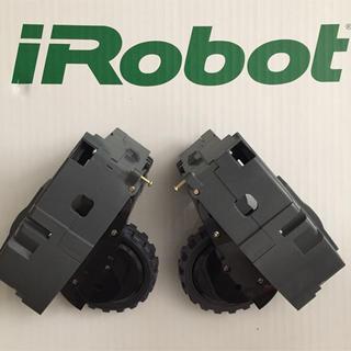 アイロボット(iRobot)の最安値 純正品 新品 アイロボット ルンバ タイヤ (掃除機)