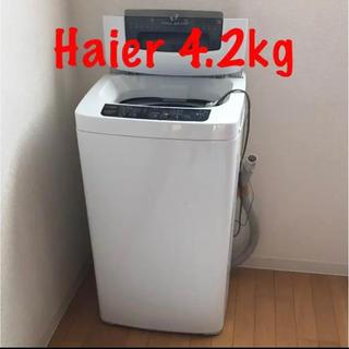 ハイアール(Haier)の洗濯機(洗濯機)