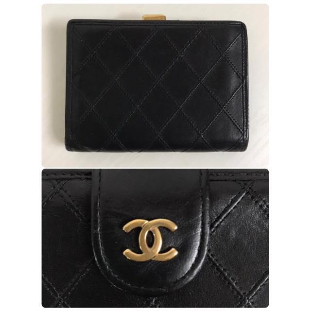 1acbf9441e39 CHANEL(シャネル)のシャネル CHANEL ビコローレ 二つ折りコンパクト財布 レディースのファッション小物