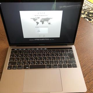 マック(Mac (Apple))のMacBook Pro 13inch  2016 最高スペック 超美品(ノートPC)