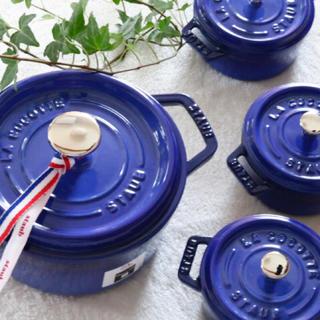 ストウブ(STAUB)の限定色★STAUB   ストウブ  ラウンド  ロイヤルブルー  16cm(調理道具/製菓道具)