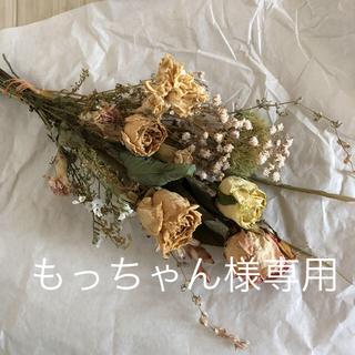 ドライフラワー 花束 スワッグ(ドライフラワー)