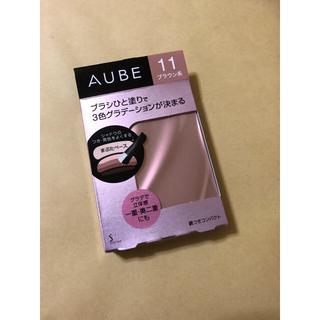 ★新発売・新品/AUBEブラシひと塗りシャドウN 11