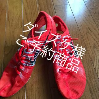 ナイキ(NIKE)のナイキ   スパイク  ズームビクトリー(赤)(陸上競技)