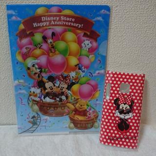 Disney - 【ディズニー】クリアファイル スマホケース 2点セット