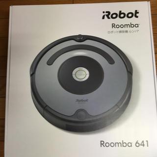 アイロボット(iRobot)のルンバ 641(掃除機)