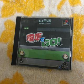 プレイステーション(PlayStation)の電車でGO ソフト(家庭用ゲームソフト)