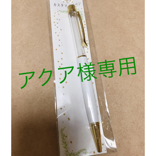 ハーバリウムボールペン☆ホワイト(その他)