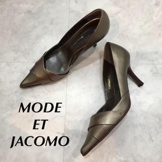 Mode et Jacomo - モード エ ジャコモ メタリック パンプス 23.5cm
