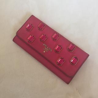プラダ(PRADA)のPRADA ビジュー 長財布(財布)