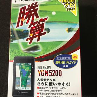 ユピテル(Yupiteru)のユピテルゴルフ ゴルフナビ GPS(その他)