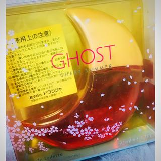 ゴースト(Ghost)のゴースト シアサマー オードトワレ 50ml(香水(女性用))