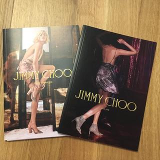 ジミーチュウ(JIMMY CHOO)のJIMMY CHOOカタログ  2冊セット(その他)
