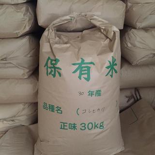 凛様専用  2018年新米!減農薬コシヒカリ玄米30kg(米/穀物)