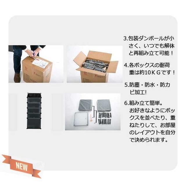 harper bright design カラーボックス クローの通販 by 奈々 s shop ラクマ