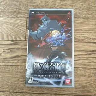 PlayStation Portable - PSP 鋼の錬金術師 背中を託せし者