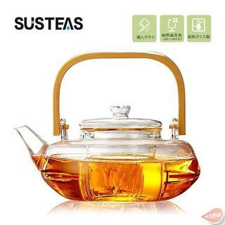 SUSTEAS ティーポット 耐熱ガラス 直火対応 ティーサーバー(キッチン小物)