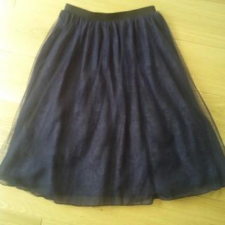 アングローバルショップ(ANGLOBAL SHOP)のネイビーのチュールスカート(ひざ丈スカート)