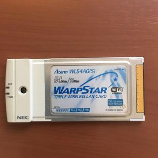 エヌイーシー(NEC)のAterm WL54AG(S) PA-WL/54AG(S)(PC周辺機器)