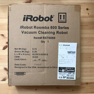 アイロボット(iRobot)の最安値  iRobot Roomba ルンバ 876 R876060  保証つき(掃除機)