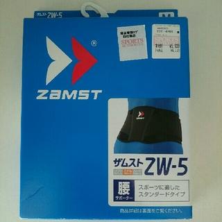ザムスト(ZAMST)の★K★様専用 ザムスト ZAMST ZW-5 腰用サポーター【M】(トレーニング用品)