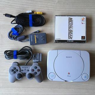 プレイステーション(PlayStation)のPS PSone(SCPH-100)すぐにあそべるセット(家庭用ゲーム本体)