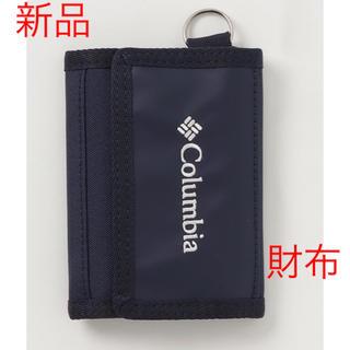 コロンビア(Columbia)のコロンビア 新品 財布(折り財布)