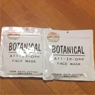 ボタニスト(BOTANIST)の【2個セット】ボタニカル オールインワン フェイスマスク(パック/フェイスマスク)