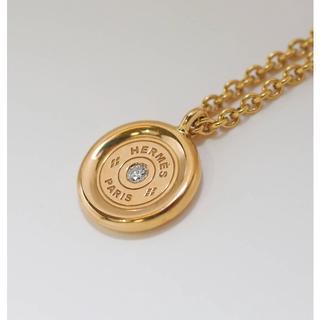 エルメス(Hermes)のエルメス  セリエ ネックレス HERMES 750YG ダイヤ ペンダント (ネックレス)