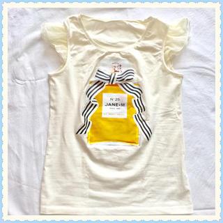 ジェーンマープル(JaneMarple)のジェーンマープル  未使用ノースリーブ 肩フリル 日本製 レア 25周年(カットソー(半袖/袖なし))