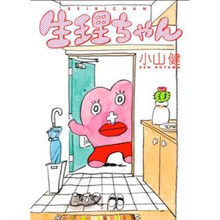 生理ちゃん 漫画