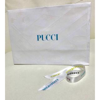 エミリオプッチ(EMILIO PUCCI)のEMILIO PUCCI エミリオ プッチ ラッピング ショップ袋 紙袋 リボン(ショップ袋)