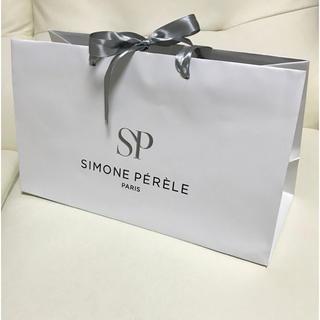 シモーヌペレール(Simone Perele)のSIMONE PERELE シモーヌ・ペレール ショップ袋 紙袋 手提げ(ショップ袋)