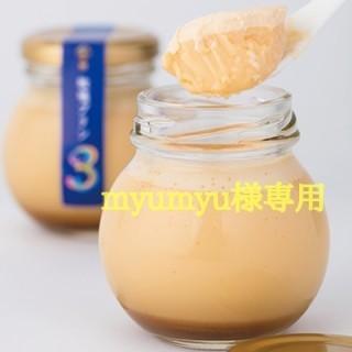 myumyu様専用 プリン(6個入)(菓子/デザート)