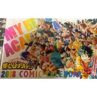 僕のヒーローアカデミア2018カレンダー(カレンダー)