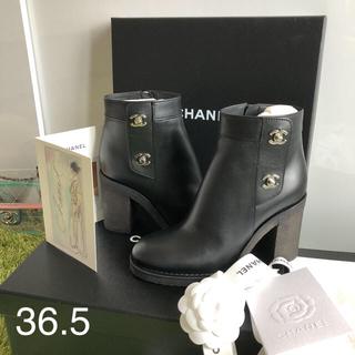 シャネル(CHANEL)のシャネルCHANEL❤️ターンロック ブーツ新作日曜日まで限定価格❗️❗️(ブーツ)