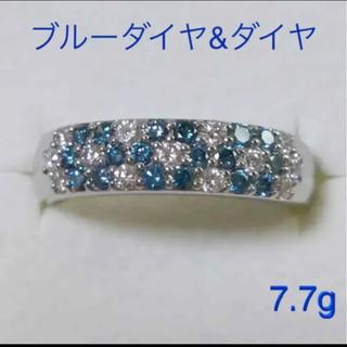 プラチナ ブルーダイヤ リング 7.7g(リング(指輪))