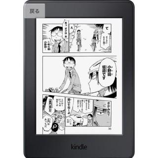 アップル(Apple)のKindle paper white マンガモデル(電子ブックリーダー)