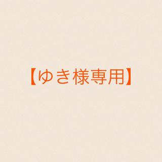 ナイキ(NIKE)の専用(8/15まで)(スニーカー)