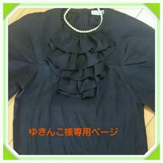 バーニーズニューヨーク(BARNEYS NEW YORK)のバーニーズ☆゛濃紺五分袖トップス☆(Tシャツ(半袖/袖なし))