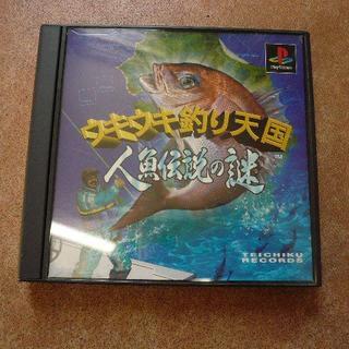 プレイステーション(PlayStation)のPS★ウキウキ釣り天国 人魚伝説の謎(家庭用ゲームソフト)