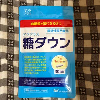 アラ(ALA)のアラプラス  糖ダウン(30日分)(その他)