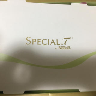 ネスレ(Nestle)のネスレ スペシャルティー カプセルセット(茶)