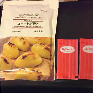 ムジルシリョウヒン(MUJI (無印良品))の無印良品 スイートポテト(菓子/デザート)