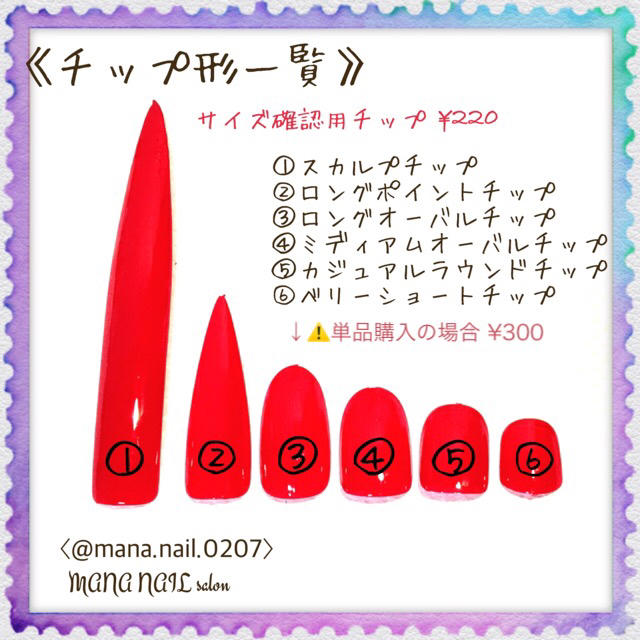 (50)新作【サイズ変更可能】 コスメ/美容のネイル(つけ爪/ネイルチップ)の商品写真
