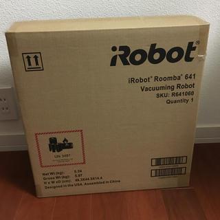 アイロボット(iRobot)のヒロ様専用(掃除機)