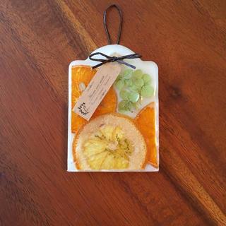 オレンジ11 ※アロマワックスサシェ (アロマ/キャンドル)