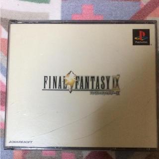 プレイステーション(PlayStation)のファイナルファンタジーⅨ(家庭用ゲームソフト)
