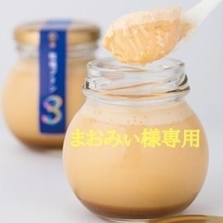 まおみぃ様専用 プリン(計36個分) お中元熨斗(菓子/デザート)